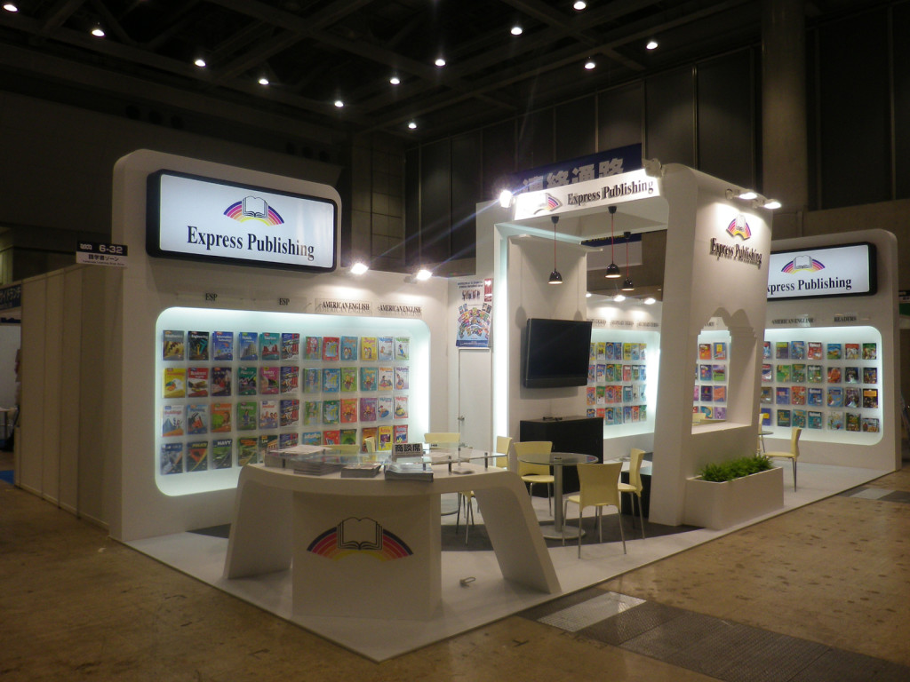 """TOKYO INTERNATIONAL BOOK FAIR"" by Glkks20 - Taken by me during the exhibition in 2012. Licensed under CC BY-SA 3.0 via Wikipedia."