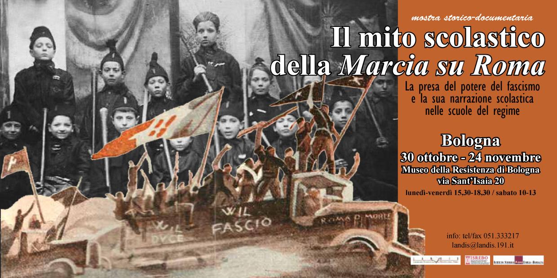 Il mito scolastico della marcia su Roma