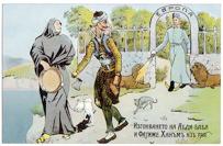 L'espulsione degli Ottomani dall'Europa.