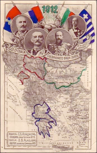 Left: Bulgarian propaganda postcard from 1912. At top are images of Montenegrin King Nikola Petrovic Njegos, Serbian King Petar Karadjordjevic, and the rulers of Bulgaria and Greece, as well as Serb, Bulgarian and Greek patriotic slogans. Serbia and Montenegro borders are in red, Greece in blue, Bulgaria in green. - http://www.robinsonlibrary.com/history/balkan/history/war1912.htm#.UyWrqWBX4lM