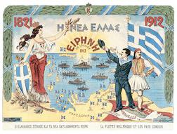 http://en.wikipedia.org/wiki/http://en.wikipedia.org/wiki/File:28nentor.jpg File:New_Greece.jpg