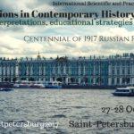 Le Rivoluzioni nella storia contemporanea. Il Centenario della Rivoluzione Russa del 1917