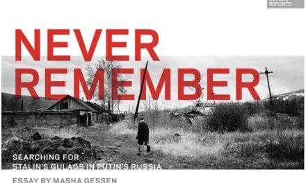 Storia e memoria della Russia sovietica nella Russia di Putin
